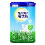 88VIP!Nutrilon 诺优能 经典系列 婴幼儿奶粉 国行版 3段 800g