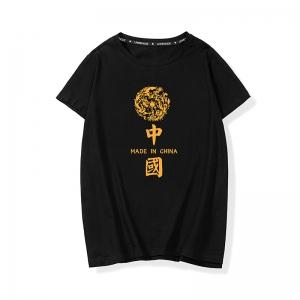 Dielu 蝶鹿 DD20823 男士T恤