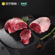 苏鲜生  原切草饲牛腱子1kg¥41.45 5.0折 比上一次爆料降低 ¥16.45