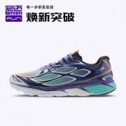 必迈 Mile 42K lite狩猎 新款42公里 男女专业马拉松缓震跑步鞋419元包邮