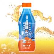 北冰洋 桔汁汽水 280mL*6瓶19.9元包邮(双重优惠)