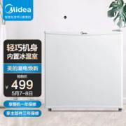 Midea 美的 BC-45M 直冷单门冰箱 45L 白色499元包邮