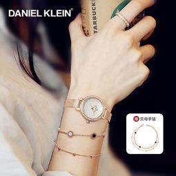 Daniel Klein 女士花漾腕表