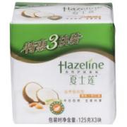 PLUS会员 : Hazeline 夏士莲 滋养倍润香皂 125g*3块2.13元