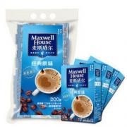 Maxwell House 麦斯威尔 麦斯威尔三合一速溶咖啡 3in1经典原味1300g(13g*100条)袋装49.9元