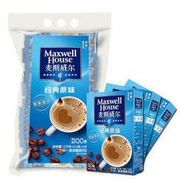 Maxwell House 麦斯威尔 麦斯威尔三合一速溶咖啡 3in1经典原味1300g(13g*100条)袋装