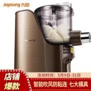 Joyoung 九阳 JYN-L12 面条机469元包邮(需用券)
