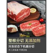 西捷 原切雪花牡蛎牛排套餐 1200g158元包邮(需用券)
