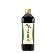 聚划算百亿补贴:千禾 五谷 陈醋 1L*2瓶14.9元包邮(需用券)
