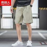 Nan ji ren 南极人 七分裤短裤 M-5XL14.9元包邮(需用券)