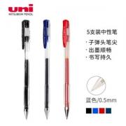 uni 三菱 UM-100 中性笔 0.5mm 蓝色 5支装24.5元包邮
