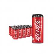 88VIP:Coca-Cola 可口可乐 无糖 零度可乐 330ml*24罐37.66元包邮(双重优惠)