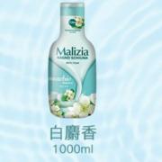不假滑!Ma lizia 玛莉吉亚 沐浴露 1L¥19.90 2.2折 比上一次爆料降低 ¥10
