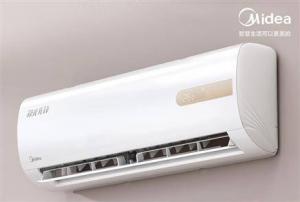 Midea 美的 KFR-35GW/N8MHA1 大1.5匹 变频 壁挂式空调 极地白