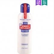 88VIP:Shiseido 资生堂 尿素身体乳 150ml/瓶*3瓶装