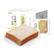 无蔗糖!味出道 全麦面包 整箱1000g 14.8元(需用券)¥14.80 5.1折