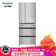 Panasonic 松下 松下(Panasonic)498升深丝银多门冰箱 全开抽屉 kang菌除异味 变频无霜风冷电冰箱 新鲜冻结NR-E531TG-S5890元(需用券)