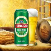 10点!88VIP!TSINGTAO 青岛啤酒 经典 500ml*18罐¥65.55 3.6折 比上一次爆料降低 ¥13.45