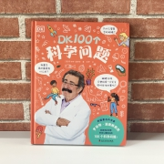 《DK101个科学问题》(精装)39元包邮(需用券)