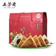 WU FANG ZHAI 五芳斋 粽子礼盒装 1400g