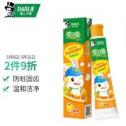 PLUS会员:DARLIE 黑人 宝贝兔 儿童牙膏 橙味 40g5.13元(需买2件,共10.26元)