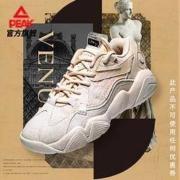 PEAK 匹克 态极 6371X卢浮宫博物馆联名 E04852E 女子运动鞋