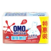 PLUS会员:OMO 奥妙 强效增白洗衣皂 水清莲香220g*2