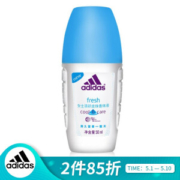 PLUS会员:adidas 阿迪达斯 女士走珠香体液 50ml14.92元(需用券,买5件,共69.62元)