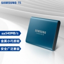 SAMSUNG 三星 Portable SSD T5 移动固态硬盘 500GB489元包邮(需用券)