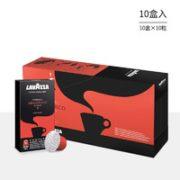 LAVAZZA 拉瓦萨 NCC咖啡胶囊 10粒装¥19.50 比上一次爆料降低 ¥1.7
