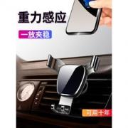 JIEYI 结义 车载手机支架4.8元包邮(需用券)