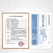 海氏海诺 一次性 医用口罩100只15元(需用券)