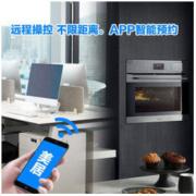 Midea 美的 美的(Midea)嵌入式蒸烤箱一体机家用 50L大容量搪瓷内胆智能APP蒸箱烤箱二合一BS5055W 家电 智能NFC3799元
