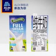 奥乐齐  澳洲进口全脂牛奶 1L*6盒45元包邮(双重优惠)