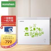 1日0点:Ronshen 容声 BD/BC-205MB 家用冷柜