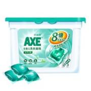 有券的上!AXE 斧头 洗衣凝珠 15g*22颗¥9.95 比上一次爆料降低 ¥1.85