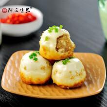 plus会员、限地区:阿三生煎 小锅猪肉生煎516g/袋*13件