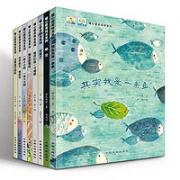 10点开始!《获奖儿童绘本合集》(全8册)¥11.17