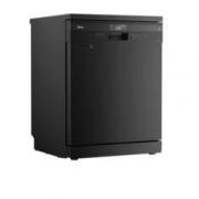 限前1小时、18日0点:Midea 美的 RX10PRO 嵌入式洗碗机 13套2999元