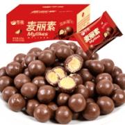 零趣  麦丽素  夹心巧克力  整箱225g6.9元包邮