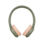 SONY 索尼 WH-H810 耳罩式头戴式无线蓝牙耳机 灰绿色839元