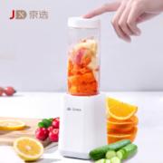 JX 京选 DL-JD605 便携榨汁机45元