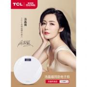 TCL 智能电子体重秤 HTDC-B602614元包邮(需用券)