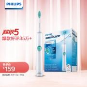 PHILIPS 飞利浦 洁净系列 HX6511 电动牙刷 白色