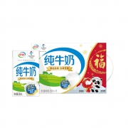 限地区:伊利 无菌砖纯牛奶250ml*16盒*2件43.89元包邮(多重优惠,合21.9元/件)