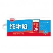 88VIP:光明 纯牛奶 250mL*24盒 *2件106.71元包邮(双重优惠,合53.36元/件)