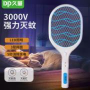 久量(DP) 电蚊拍 1209时尚蓝 大网面+LED照明19.9元(需用券)