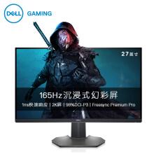 DELL 戴尔 S2721DGF 27英寸IPS显示器(2560×1440、165Hz、98% DCI-P3)