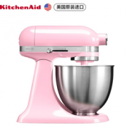 KitchenAid 凯膳怡 5KSM3311XCGU 厨师机 3.3升 2499元包邮