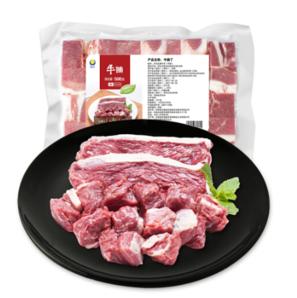plus会员!HAOYUE GROUP 皓月  原切牛腩肉块 1kg
